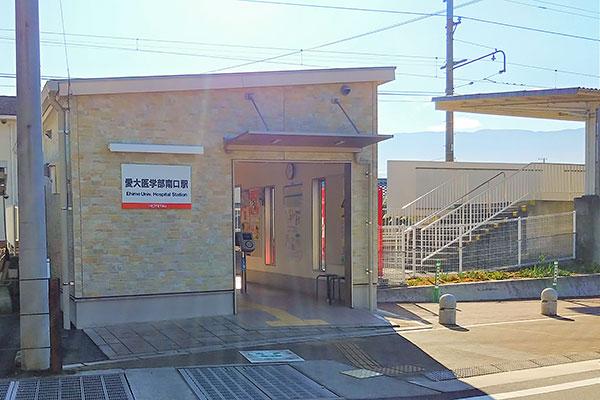... 駅 愛媛 県道 334 号 松山 川内