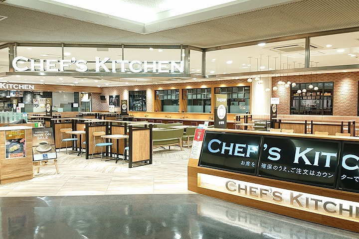 松山空港「CHEF'S KITCHEN」