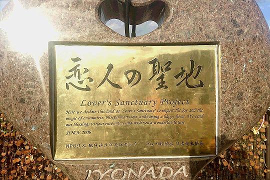 伊予灘サービスエリア(上り線)