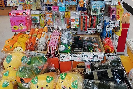 松山観光港「いよてつショップ」