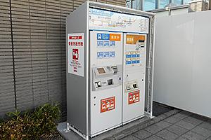 松山 空港 リムジン バス