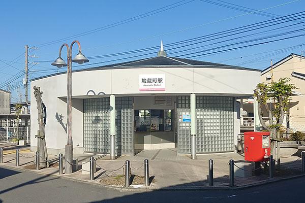 電車・バス情報 | 駅・停留所情報 | 地蔵町駅 | 伊予鉄